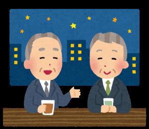 bar_ojiisan-300